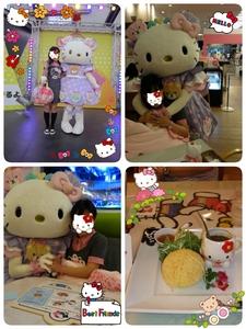 2014-08-03-11-55-33_deco - コピー.jpg