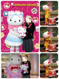 2015-01-05-10-50-51_deco-400300.jpg