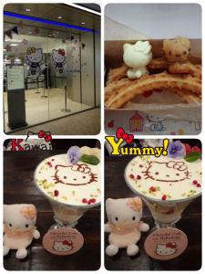 2015-04-05-21-08-47_deco-ss - コピー.jpg